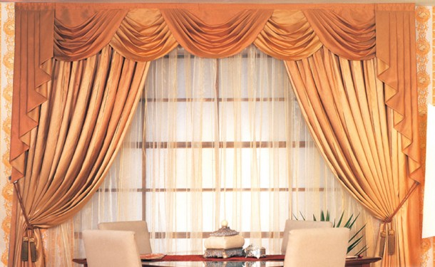 Orange Color Curtains
