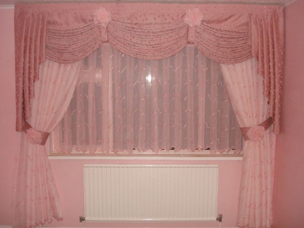 Beautiful Pink Color Curtain