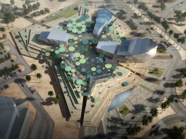 Kuwait Cultural Centre by BDP