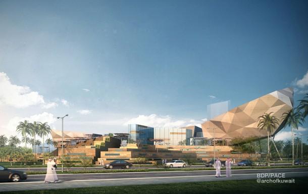 Sabah Al Ahmad Cultural Center by BDP