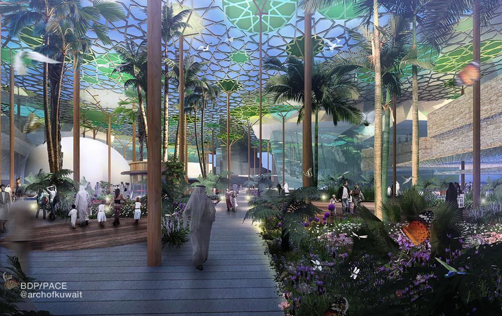 Sabah Al-Ahmad City Cultural Centre By BDP